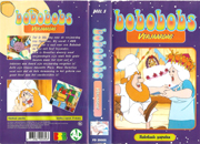 bobobobsvhs05