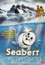 seabert-box2-s