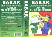 skv118-babarvhs