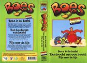 skv173-boesvhs