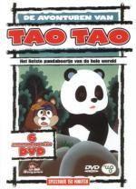 taotao-dvd