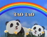 taotao_05