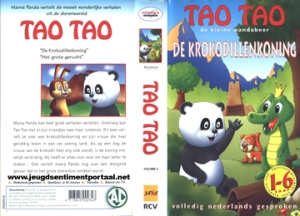 taotaokoopvhs04
