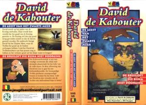 daviddekaboutervhs05-06