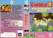 ewoksvhs02