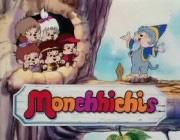 monchhichis-01