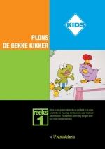 plons_de_kikker-dvd-01