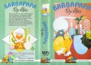 1761.257-barbapapa-vhs-01-s