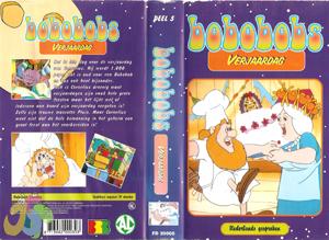 bobobobs-vhs-05