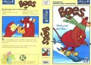 CCK 500172-boesvhs02s