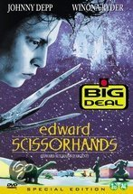 edward_scissorhands-dvd