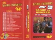skv008-bassie-en-adriaan-vhs-03s