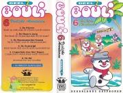 skv067-bouli-vhs-deel-01