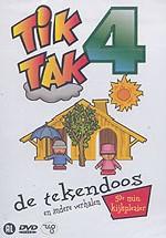 tik_tak-04