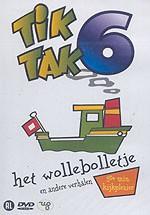 tik_tak-06