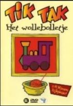 tik_tak-het_wollebolletje-dvd
