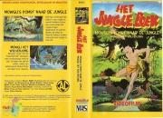 jungleboek-vhs-01-s