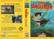 jungleboek-vhs-02s