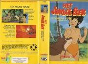 jungleboek-vhs-03s