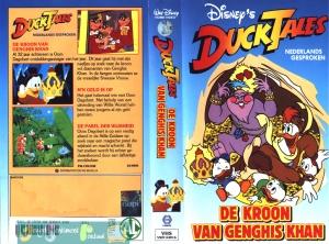 disney-vhs-ducktales-kroon