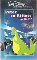 disney-vhs-peter-en-elliott-de-draak