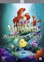 kleine-zeemeermin-dvd-2013
